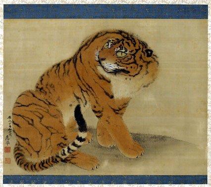 Тигр в Японии